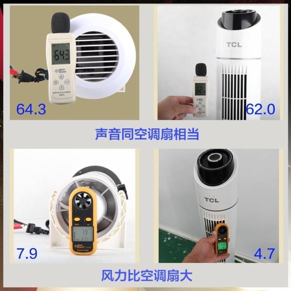 臭氧發生器家用除甲醛空氣凈化器車載臭氧消毒機養殖場殺菌臭氧機 220V