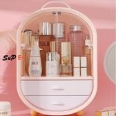 桌面收纳盒 化妆品收纳 收納盒 桌面盒 防塵 置物架