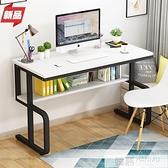 電腦辦公桌家用簡易靠墻書桌寫字台臥室學習桌現代簡約收納桌子  萬聖節狂歡 YTL