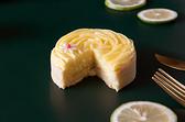 玫瑰檸檬塔(約100g)|下午茶甜點 佐茶點心