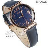 (活動價) MANGO 原廠公司貨 時尚流行趨勢 數字時刻 真皮 女錶 防水手錶 藍色 MA6738L-55R
