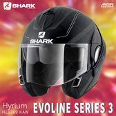 [中壢安信]法國SHARK EVOLINE SERIES 3 Hyrium 消光 可樂帽 全罩安全帽 HE9369KAW