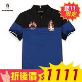 Hush Puppies POLO衫 男裝透氣涼感剪接雙國旗刺繡狗POLO衫~超殺價$1111