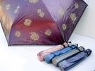 特惠-《真心良品》2241-1三折色膠玫瑰花自動傘