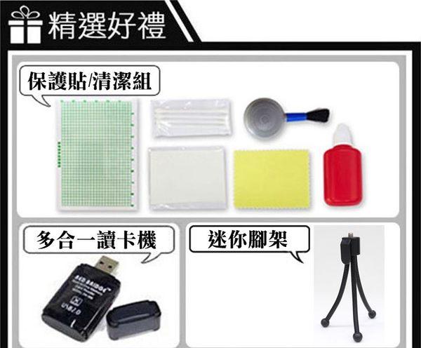 【32G超值全配】SONY HDR-CX405 數位攝影機 公司貨