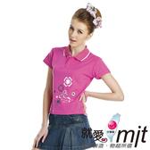 【瑪蒂斯】女款短袖抗UV POLO衫(桃紅) 吸濕排汗衣U1201