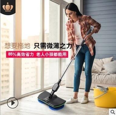 台灣110V電動拖把 無線電動旋轉拖把 可充電掃地機新品 Spin Maid