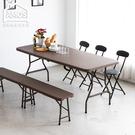 【DCN008】180*76仿藤手提折疊戶外露營餐桌(不含椅) Amos
