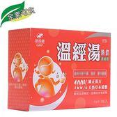港香蘭 溫經湯 濃縮散 熱飲 6g × 12包