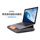 Apple ASUS 聯想 DELL 電腦包 macbook pro Air retina 13吋 15吋 WIWU 水尼龍 筆電包