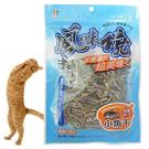 【培菓平價寵物網】 Jumbai《津月》風味燒 犬貓專用小魚干-80g*1包