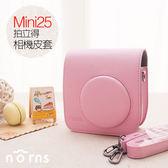 NORNS 粉色 加蓋 mini25 拍立得 相機皮套 相機包漢堡包 附背帶 另售水晶殼 保護殼