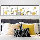 臥室裝飾畫床頭畫現代簡約橫幅掛畫北歐客廳沙發背景墻溫馨壁畫