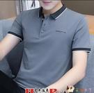 男士短袖t恤潮polo衫有領潮流男裝棉質夏天體桖T上衣服夏裝翻領 HX4965【花貓女王】