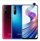VIVO V15 (6G/128G) 6.53吋升降式前鏡頭全螢幕手機 ☆101購物網 ★