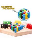 棋類玩具 桌面游戲木制玩具