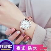 手錶女抖音網紅同款女士手錶防水時尚2018新款潮流正韓簡約休閒大氣學生【聖誕節提前購