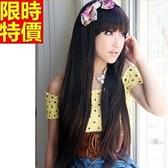 長假髮-時尚氣質及腰長直髮女美髮用品3色69o48【巴黎精品】