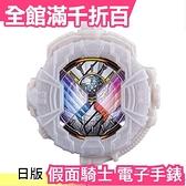 【BUILD 天才型態】日版 BANDAI DX 假面騎士 電子手錶 最強型態 ZI-O 時王 變身道具【小福部屋】