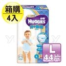 好奇 Huggies 好動褲(男寶寶專用) L44片x4包