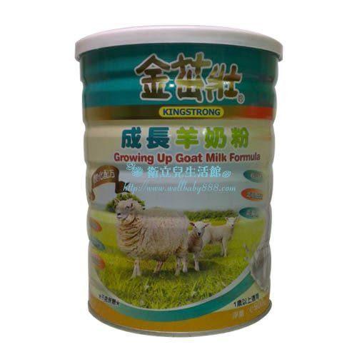 金茁壯成長羊奶粉900g/罐-1歲以上適用[衛立兒生活館]