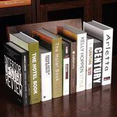 攝影道具 假書擺件家居裝飾品北歐風簡約現代書櫃創意客廳軟裝仿真書裝飾書   星河光年DF