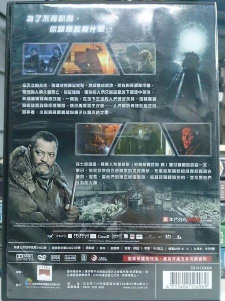 影音專賣店-P01-199-正版VCD-動畫【神奇寶貝:結晶塔的帝王 電影版】-國日語發音