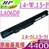 HP LA06DF 電池(原廠)-惠普 LA04,248 G1,248 G2電池,345 G1,345 G2電池,355 G1,355 G2電池,HSTNN-I31C