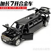 玩具車仿真汽車模型合金回力車男孩玩具小車模玩金屬玩具  聖誕節全館免運