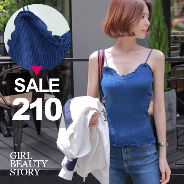 SISI【V7005】性感曲線細肩帶純色露背木耳邊修身顯瘦無袖針織背心上衣