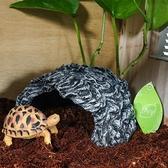 一佳寵物館 躲避屋烏龜爬蟲爬寵避難洞擺件曬臺龜石頭水族館用品造景樹洞瓦片