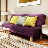 布藝沙發簡約現代小戶型沙發床客廳家具棉麻可折疊沙發 樂芙美鞋 IGO