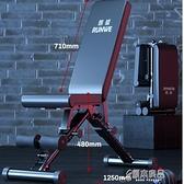 健身椅啞鈴凳家用多功能仰臥起坐板腹肌健身器材可折疊臥推凳YYJ 原本良品