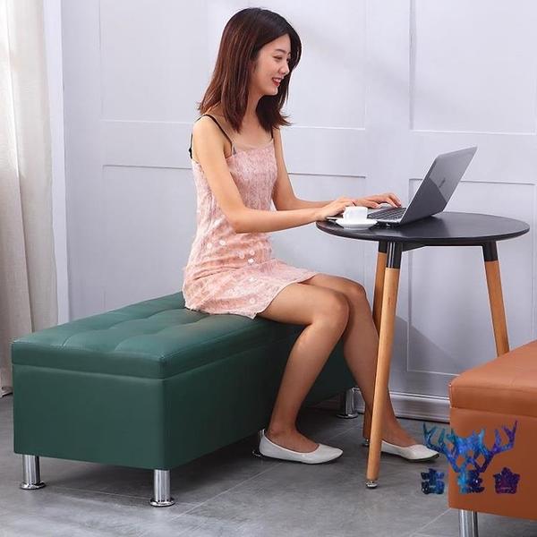 儲物收納凳長方形沙發凳多功能更衣室試衣間凳子皮【古怪舍】