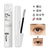 凱婷 極致大眼睫毛底膏HP EX-1 (7.4g)