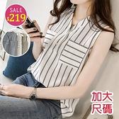 BOBO小中大尺碼【2528】雪紡衫V領條紋無袖衣 共3色 現貨