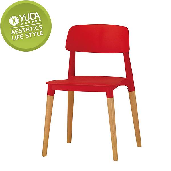 【YUDA】奧斯本 餐椅 / 造型椅  /休閒椅 J0M 536-10
