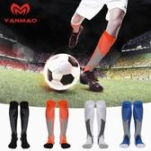 全館83折足球襪球襪長筒薄款兒童男童襪子運動踢球排球夏季過膝夏天女防滑