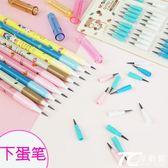 鉛筆 免削鉛筆可換筆芯小學生子彈兒童自動鉛筆下蛋筆導彈雅思考試