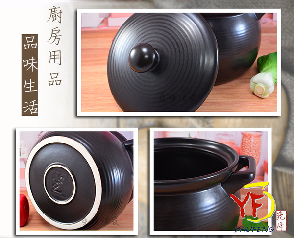 【堯峰陶瓷】免運[鶯歌製造] 廚房系列 10號深鍋 嚴選滷味黑鍋 陶鍋 燉鍋 (7~8人份)超耐用 | 營業用