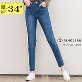 牛仔褲--顯瘦清新活潑割破刷白設計彈力中腰九分牛仔直筒褲(藍M-3L)-C125眼圈熊中大尺碼