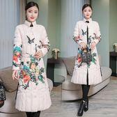 【免運】立領棉襖韓版修身民族風印花過膝保暖中長款棉衣外套洋裝 隨想曲