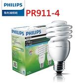 【聖影數位】Philips 飛利浦 25W 螺旋省電燈泡 白光6500K 4入裝 (PR911-4) 公司貨