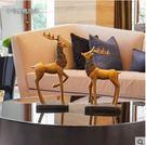 美式創意家居客廳電視櫃酒櫃桌面軟裝飾品麋鹿擺件樣板間結婚禮物【中號一對】