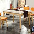 【森可家居】彭絲拉合餐桌 7ZX872-3 伸縮 收合桌 木紋質感 日式 日系 無印風 北歐風