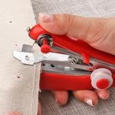 迷你縫紉機家用小型手動手持式袖珍機手工裁縫機多功能便攜縫衣機 免運快速出貨