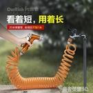 奧瑞馳伸縮水管軟管家用噴頭搶自來水高壓洗車噴水槍神器沖洗地面YTL