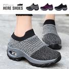 [Here Shoes]休閒鞋-舒適減震...