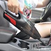 車載吸塵器車用家車兩用無線充電汽車小型車內迷你強力大功率12V