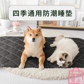 超大貓墊子狗狗墊子四季通用寵物睡墊地墊防抓小毯子【匯美優品】